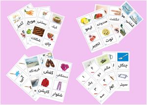 بررسی نمونه های وطنی آموزش خواندن به خردسالان