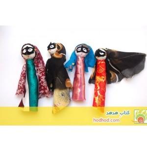 دهتولوک - عروسک مردم ساخت