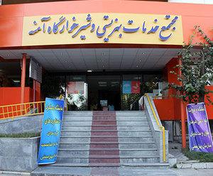 شیرخوارگاه آمنه تهران به برنامه با من بخوان پیوست